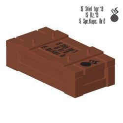 Ящик коричневый (Stiel hgr.43)