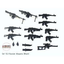 Набор отечественного оружия черного цвета Русармс v 15.3