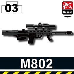 Винтовка M802 черная