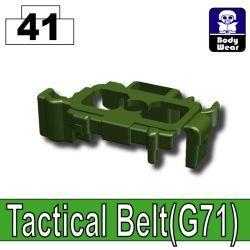 Тактический пояс G71 зеленого цвета