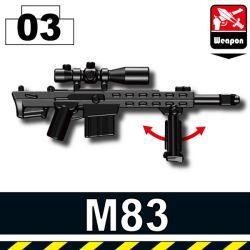 Снайперская винтовка M83 с сошкой черного цвета