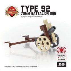 Японская противотанковая пушка 70mm Тип 92