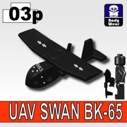 Дрон модель BK65 (03p), черный