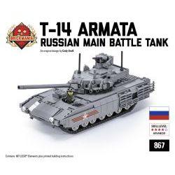 "Российский боевой танк Т-14 ""Армата"""