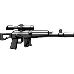 AK-SV Sniper Variant Gunmetal