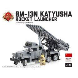 """Боевая машина """"Катюша"""" (KATYUSHA BM-13N)"""