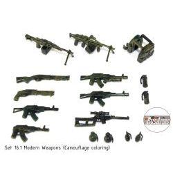 Набор современного оружия камуфляж Русармс 16,1