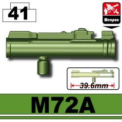 Гранатопет M72A зеленый