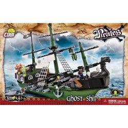 6017 Корабль-призрак