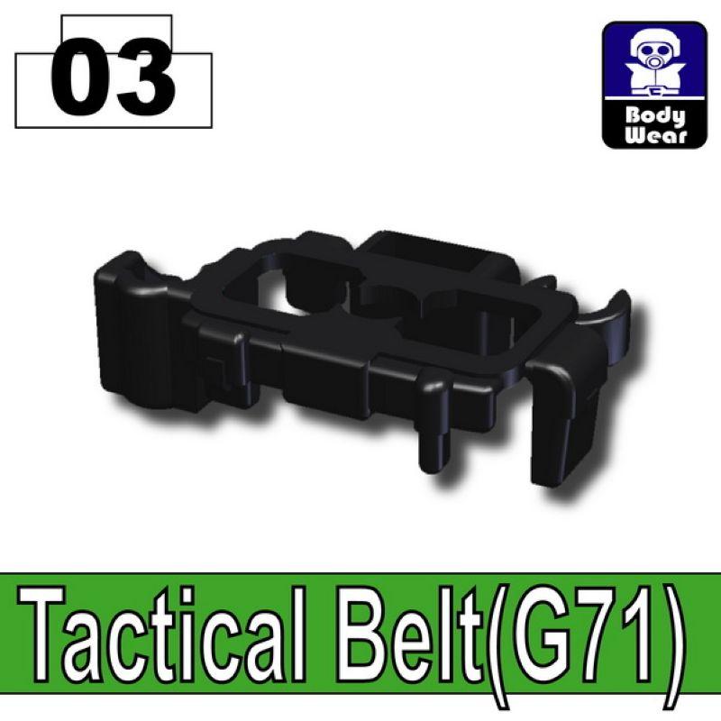 Тактический пояс G71 черный