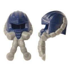 Galactic helmet with air supply