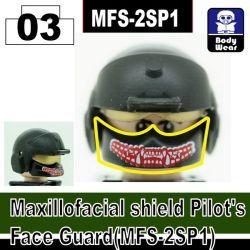 Лицевая маска пилота с кастомным принтом 1