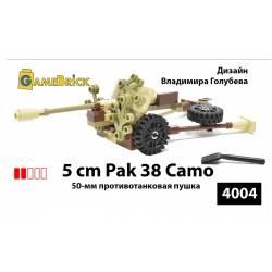 Немецкая 50-мм противотанковая пушка Pak.38 Камуфляж