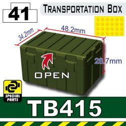 Большой ящик для транспортировки TB415 зеленый
