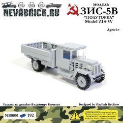 WWII Soviet ZIS-5V truck