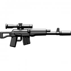 Автомат AK-SV стального цвета