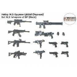 Weapons of IDF pack 14.3 Rusarms black