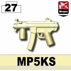 MP5KS песчаного цвета