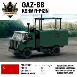Советский военный грузовик - ГАЗ-66 р142н