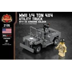 Американская боевая машина с солдатом ВДВ