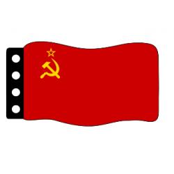 Flag - USSR