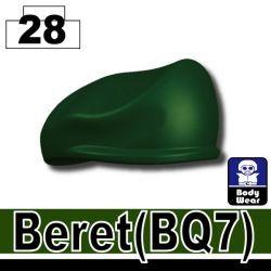 Берет BQ7 темно-зеленый