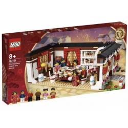 80101 Китайский новогодний ужин