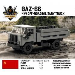 Грузовой автомобиль ГАЗ-66