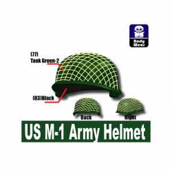 Американский армейский шлем М1 (сетка)